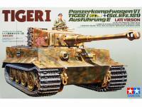 Tanque Aleman Tiger I ultima versión (Vista 3)