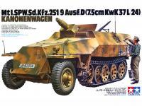 Vehículo semioruga Sd.Kfz. 251 (Vista 3)