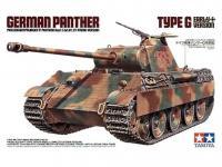 Panther G Inicial (Vista 3)