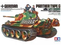 Panther G Late Version (Vista 3)