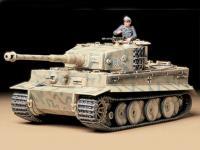 German Tiger I Mid Production (Vista 4)
