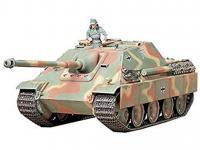 German Tank Destroyer Jagdpanther (Vista 4)