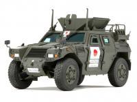 JGSDF Light Armored Vehicle (Vista 8)