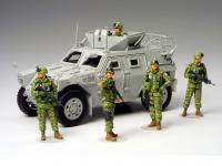 JGSDF Iraq Humanitarian Assistance Team (Vista 4)