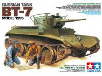 Russian Tank BT-7 Model 1935  (Vista 7)