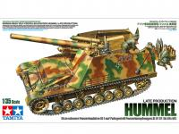 German Heavy Self-Propelled Howitzer Hummel (Vista 10)