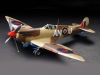 Supermarine Spitfire Mk.VIII  (Vista 14)