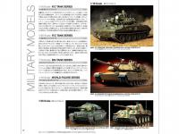Catalogo Tamiya 2020 (Vista 12)