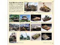 Catalogo Tamiya 2020 (Vista 13)