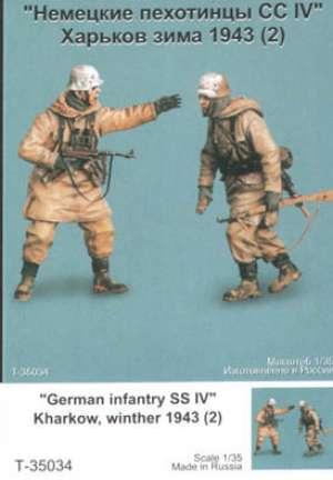 German infantry SS #4.Kharkow,winter 194  (Vista 1)