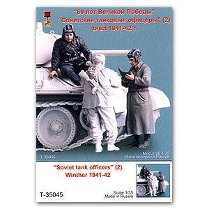 Soviet tank officers. Winter 1941-42  (Vista 1)