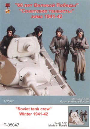 Soviet tank crew. Winter 1941-42. Two fi  (Vista 3)