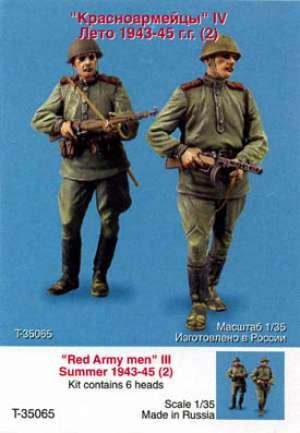 Infanteria Rusa. Verano 1943-45.  (Vista 1)