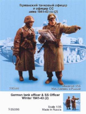 Oficial Aleman Tanquista y Oficial SS  (Vista 1)