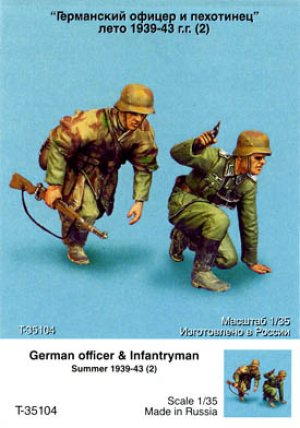 Oficial y soldado Aleman  (Vista 1)