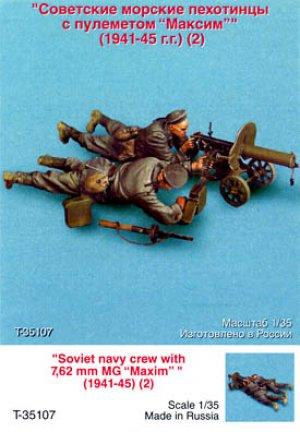 Soldados Navales Sovieticos  (Vista 1)
