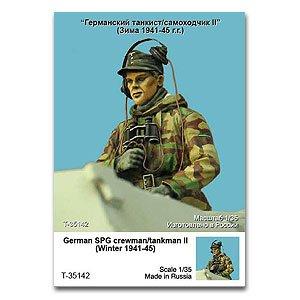 Comandante Aleman  (Vista 1)