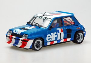 Renault 5 Copa Turbo Elf  (Vista 1)