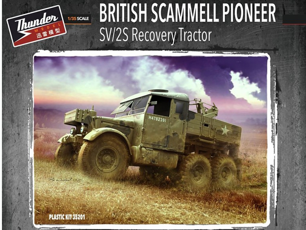Scammell Pioneer SV/2S recovery tractor