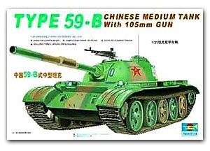 Type 59B w105mm Gun Chinese Medium Tank - Ref.: TRUM-00314
