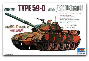 Type 59D wReacrive Armor - Ref.: TRUM-00315