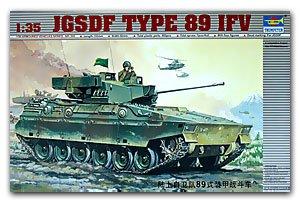 Blindado Japonés Tipo 89 - Ref.: TRUM-00325