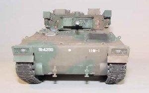 Blindado Japonés Tipo 89  (Vista 3)