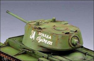 Russia KV-1 model 1942 Lightweight Cast  (Vista 4)