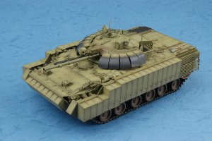 Russia BMP-3 Fighting Vehicle / ERA Armo  (Vista 2)
