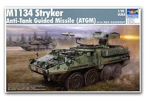 M1134 Stryker Anti- Tank Guided Missile  (Vista 1)