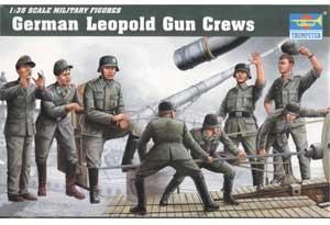 Servidores Alemanes del Leopold  (Vista 1)
