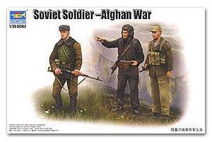 Soviet Soldier –Afghan War  (Vista 1)