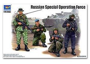 Fuerzas Especiales Rusas  (Vista 1)
