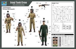 Iraqi Tank Crew  (Vista 3)