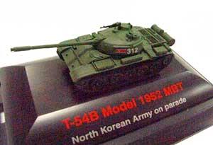 T-54B Model 1952 MBT  (Vista 1)