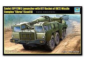 Soviet (9P117M1) Launcher with R17 Rocke