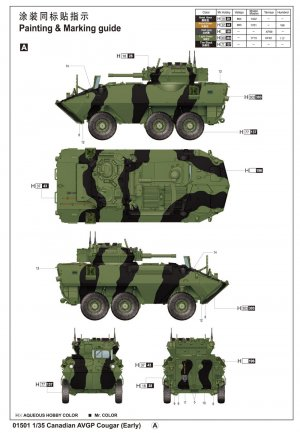 Canadian Force Cougar 6x6 Protected Mobi  (Vista 2)