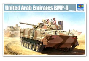 United Arab Emirates Army BMP-3  - Ref.: TRUM-01531