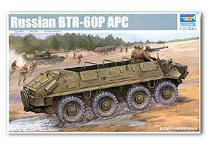 Soviet BTR-60P Armored Personnel Carrier - Ref.: TRUM-01542