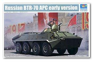 Russian BTR-70 APC early version - Ref.: TRUM-01590