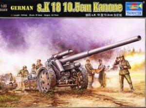 German s.K 18 10.5cm Kanone - Ref.: TRUM-02305