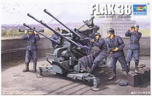 German Flak 38 2cm Machinegun  (Vista 1)