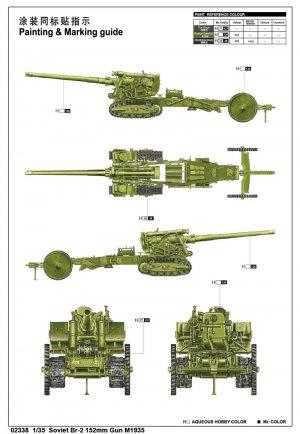 Soviet Br-2 152mm Gun M1935  (Vista 2)