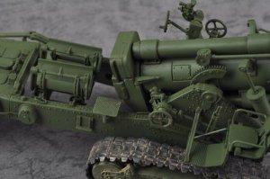 Soviet Br-2 152mm Gun M1935  (Vista 6)