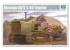 Russian ChTZ S-65 Tractor  (Vista 1)