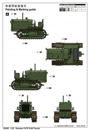 Russian ChTZ S-65 Tractor  (Vista 2)