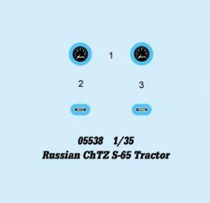 Russian ChTZ S-65 Tractor  (Vista 3)