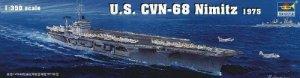 U.S. CVN-68 Nimitz aircraft carrier 1975 - Ref.: TRUM-05605