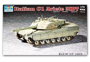 Italian Army MBT C1 Ariete - Ref.: TRUM-07250