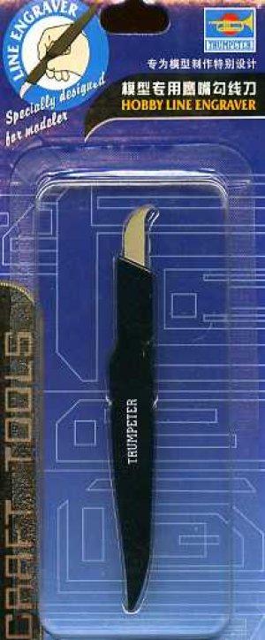 Cuchilla de gravar para modelismo  (Vista 1)
